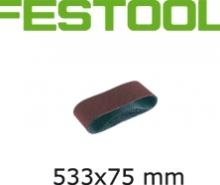 Шлифовальные ленты 533х75 мм