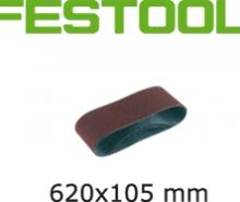 Шлифовальные ленты 620х105 мм