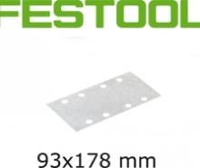 Шлифовальные полоски 93х178 мм