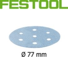 Шлифовальные круги D 77 мм